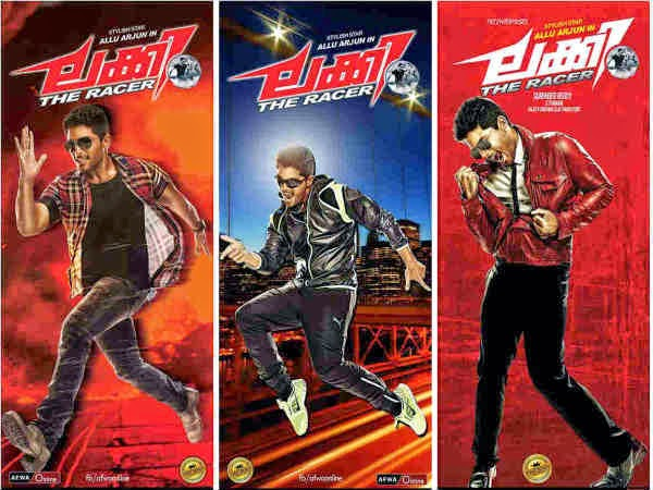 lucky the racer malayalam full movie download