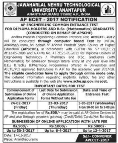 Online AP ECET 2017 Notification, Schedule,Andhra Pradesh ECET 2017