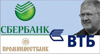Компании Коломойского арестовали активы российских госбанков в Украине