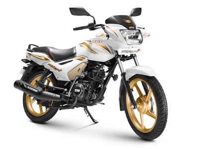 TVS Star City Plus White Gold Front look image