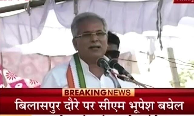 राजनीति: सीएम बघेल के निशाने पर मोदी, भाजपा और रमन, पीएम के बयान पर भी किया पलटवार..