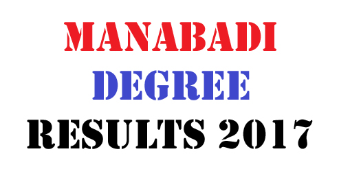 degree results, manabadi, ou results 2017