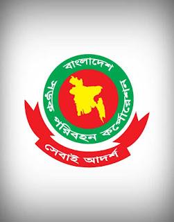 brtc logo, brtc vector logo, brtc logo vector, brtc, bangladesh road transport authority logo, bangladesh road transport authority, brtc logo, brtc logo ai, brtc logo eps, brtc logo png, brtc logo svg