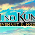 Ni no Kuni II: Revenant Kingdom - The Prince's Edition + All DLCs