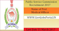 Public Service Commission Recruitment 2017– Scientific Officer