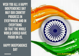 Happy-Independence-Day-Messages-Quotes-Image-SMS-Greeting-status