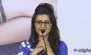 I am very excited for the release of Kadavul Irukaan Kumaru – Nikki Galrani