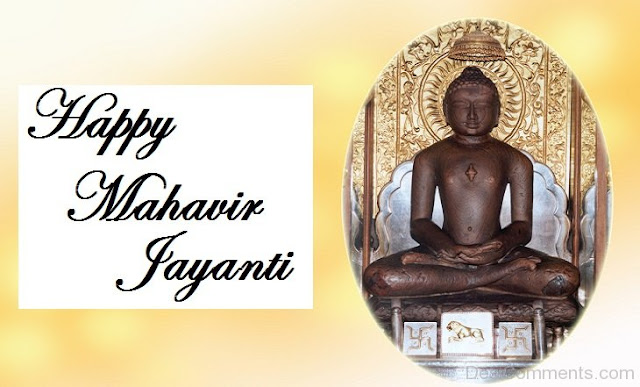Images of Mahavir Jayanti for Mobile