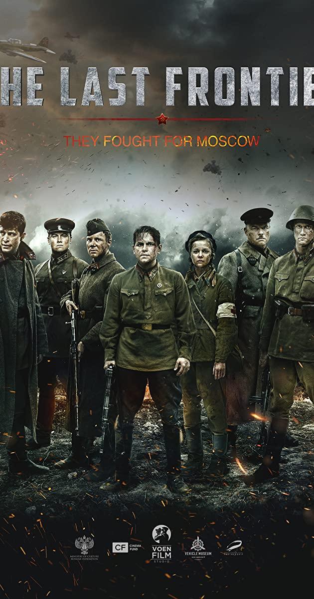 Biên Giới Cuối Cùng - The Last Frontier (2020) ()