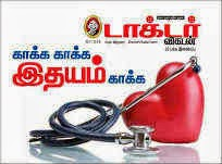 DOWNLOAD VIKATAN PDF JUNIOR