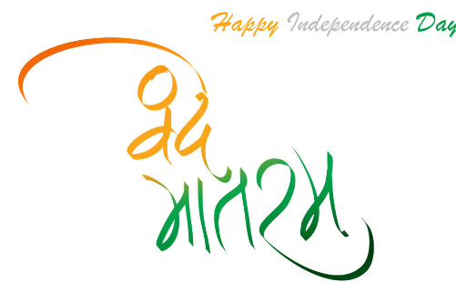 Download-free-independence-day-wallpapers-full-hd