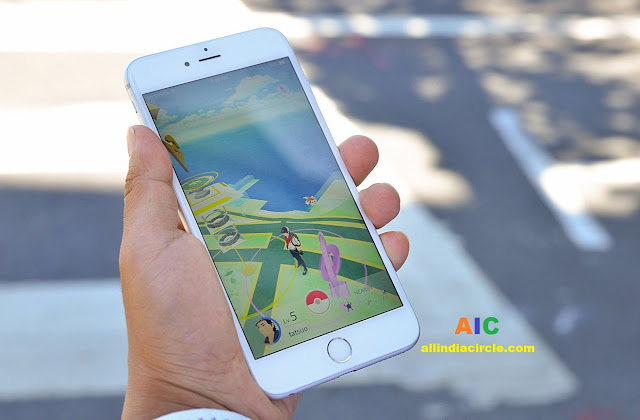 Pokemon Go $7.5 billion Collect in two days Highly growing Nintendo market Value,Pokemon game trend