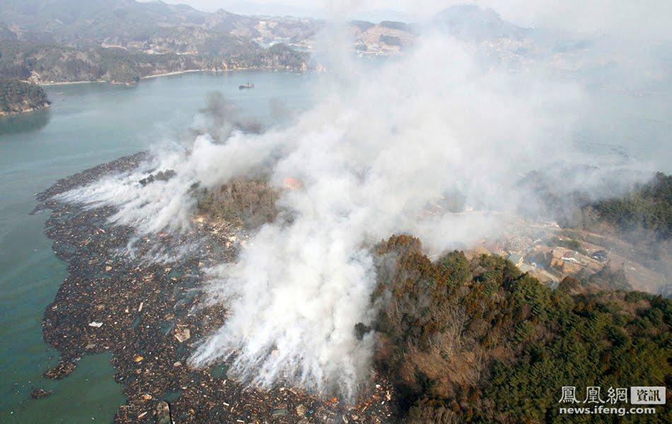 9 0 magnitude earthquake in japan hd atlas