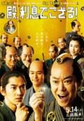 Film The Maginificent Nine (2016) DVDRip Full Movie