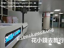 濟州機場買上網卡+租WIFI蛋價格+機場櫃台位置