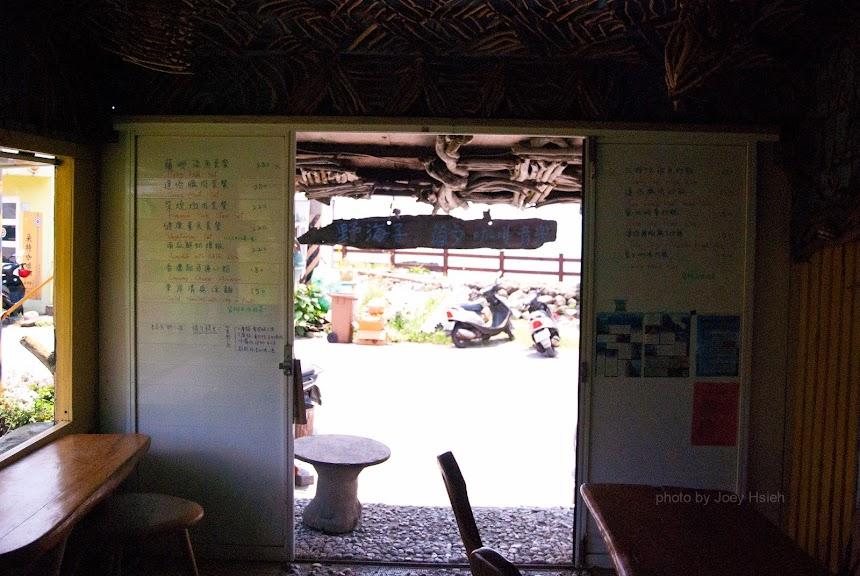 野海子 蘭嶼 餐廳 炒飯