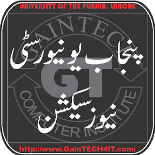 News Punjab University 2016