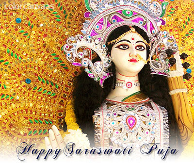 saraswati-puja-2018-wallpaper