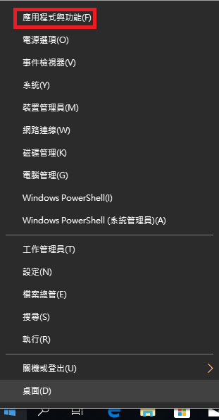 Office 2010 更新後。EXCEL 無法使用。 請移除 KB4461627 -----After updating Office 2010. EXCEL can not be used. Remove KB4461627 ...