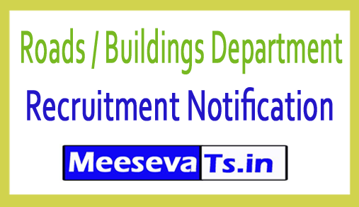 Roads / Buildings Department Recruitment