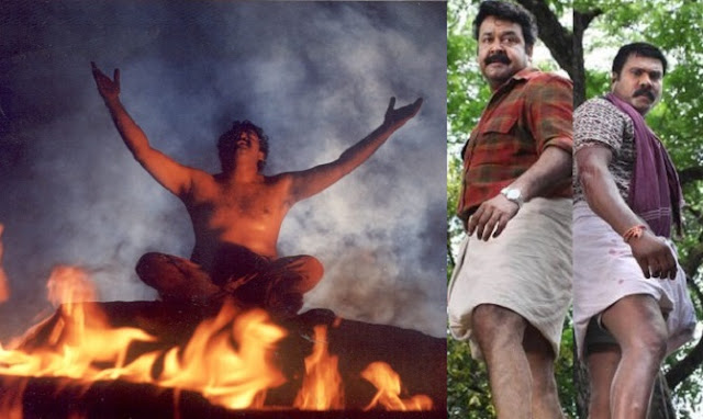 Stop Attacking Mohanlal , Rest in peace Kalabhavan Mani