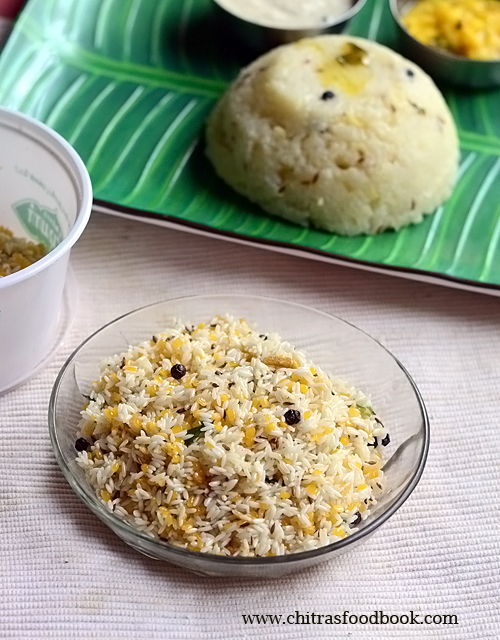 pongal mix recipe