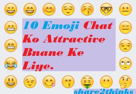 10 Important Emoji Apni Chatting Ko Attractive Banane Ke Liye.Sahi Meaning Ke Sath