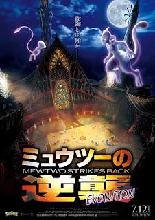 تقرير فيلم بوكيمون الثاني والعشرون: هجوم الميوتو - التطور Pokemon Movie 22: Mewtwo no Gyakushuu Evolution