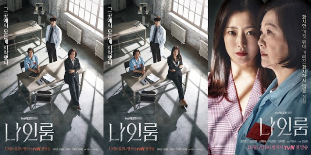 Download Drama Korea Room No. 9 Batch Subtitle Indonesia