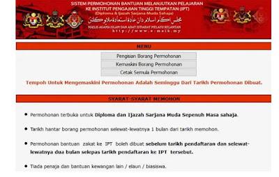 Semakan Bantuan IPT MAIK 2020 Online