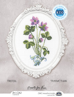 RTO, Трилистник