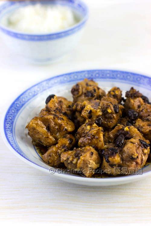 蒜蓉豆豉蒸肉排 Steamed Pork Ribs with Fermented Black Beans01