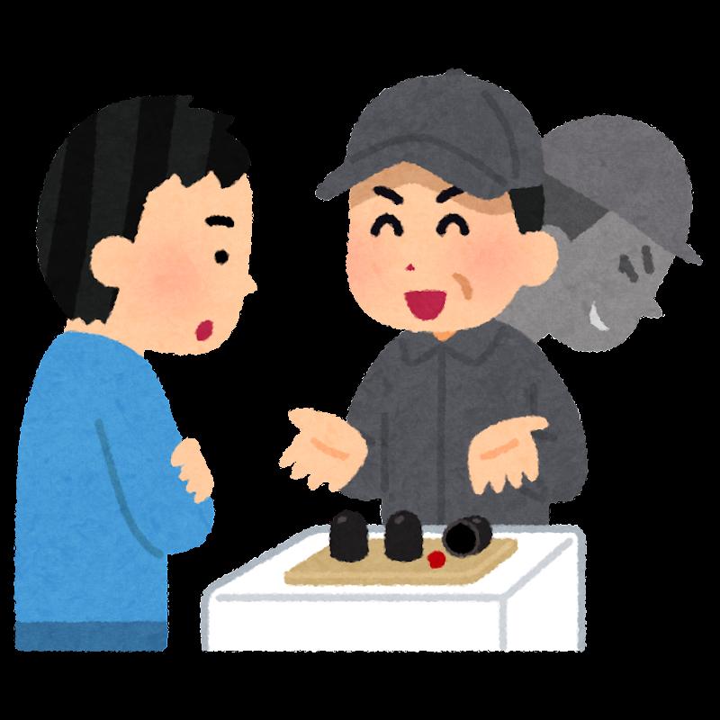 詐欺師の特徴・手口の例・診断するチェック項目|有名/映画/漫画