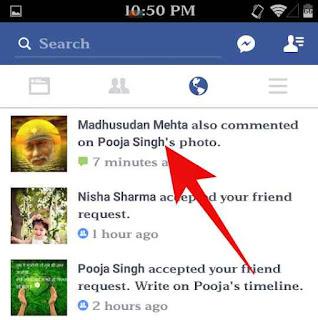 Facebook me notification hide ya stop kese kare 2