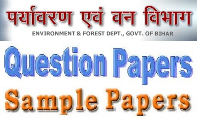 Bihar Environment & Forest Dept Model Question Paper 2017 Answer Key Download