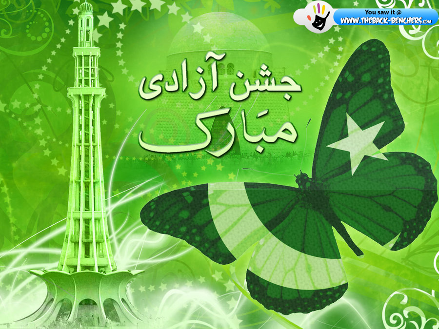 14 August Independence Day of Pakistan HD Wallpapers |14 August