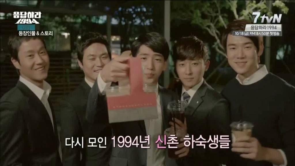 Ending Drama Korea Reply 1994