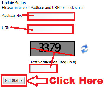 how to check aadhar card update request status online