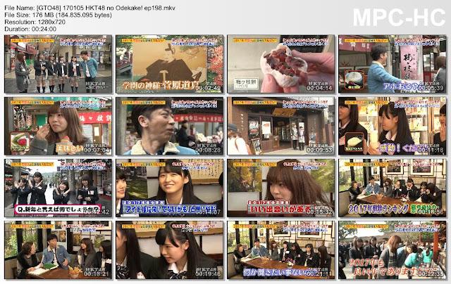 170105 HKT48 no Odekake! ep198 Subtitle Indonesia