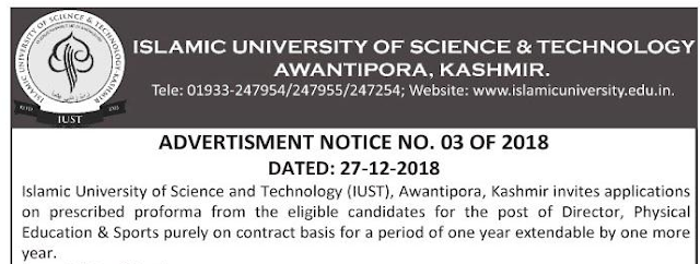 Islamic University OF science & TECHNOLOGY  Recruitment Notification