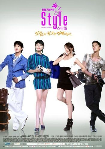 Cinta Elif Episode 45 : cinta, episode, SINOPSIS, Style, Episode, Lengkap, TAMURA
