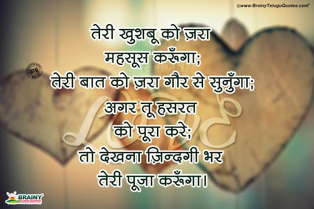 Romantic pyar bhari shayari for girlfriend,Pyar bhari mohabbat shayari for boyfriend,Pyar mohabbat romantic shayari for lover,Love Shayari For him her,Hindi Love Shayari,Pyar Mohabbat Shayari,Sad Shayari, Dard Bhari Shayari,Romantic Shayari, Bewafa Shayari, Tanhai,Picture Shayari,Hindi Quotes.