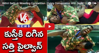 Bittiri Satti At Wrestling Competition  Funny With Savitri...