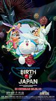 Doraemon 2016 nobita birth japan poster malaysia