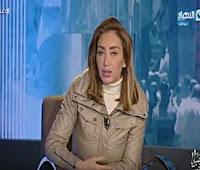 برنامج صبايا الخير 13/3/2017 ريهام سعيد - قناة النهار
