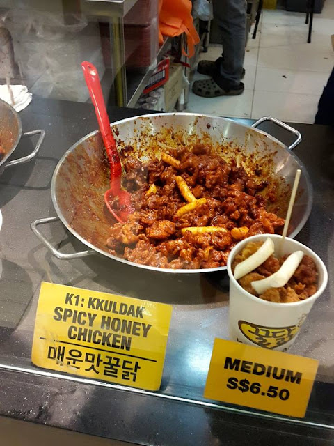 Spicy Honey Chicken at Kkul Dak Plaza Singapura
