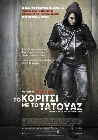 The Girl with the Dragon Tattoo (2009) ταινιες online seires oipeirates greek subs