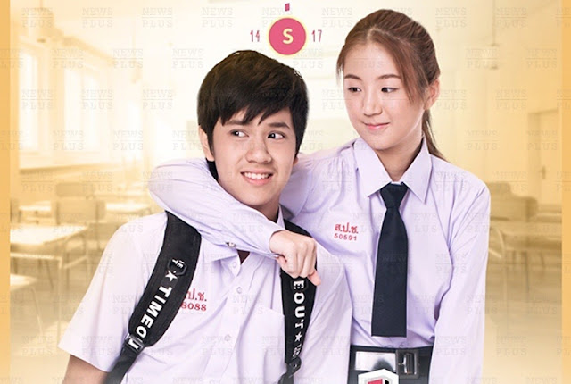 Download Film Secret Love: My Lil Boy 2016 Sub Indo