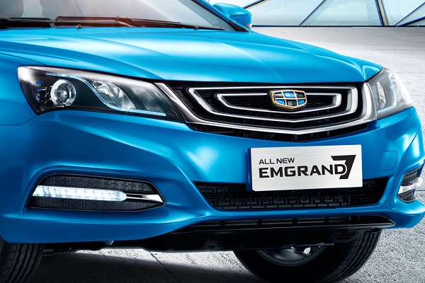Geely Emgrand7 Argentina