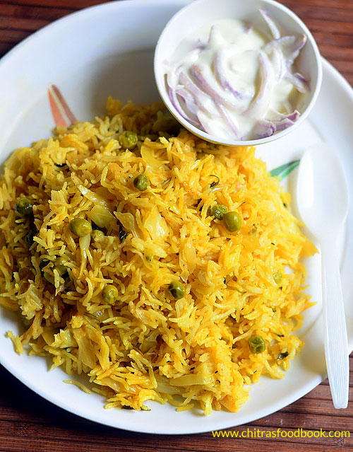 Cabbage Peas Biryani Recipe - Cabbage Rice Recipe